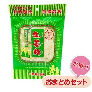 画像1: 生姜糖(スライス) 3個セット